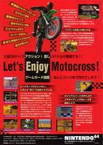Excitebike642
