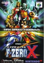 Fzerox1