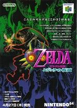 Zeldamuzyura1